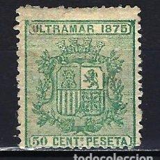 Sellos: 1875 ESPAÑA - COLONIAS - CUBA EDIFIL 33 ESCUDO MH* NUEVO CON FIJASELLOS. Lote 206138772