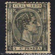 Sellos: 1879 ESPAÑA - COLONIAS - CUBA EDIFIL 50 ALFONSO XII MH* NUEVO CON FIJASELLOS. Lote 206139117