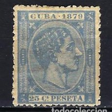 Sellos: 1879 ESPAÑA - COLONIAS - CUBA EDIFIL 53 ALFONSO XII MH* NUEVO CON FIJASELLOS. Lote 206139152
