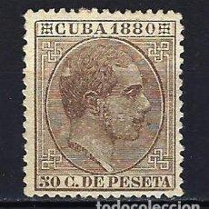 Sellos: 1880 ESPAÑA - COLONIAS - CUBA EDIFIL 60 ALFONSO XII MLG* NUEVO SIN GOMA LIGERA SEÑAL DE FIJASELLOS. Lote 206139290