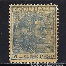 Sellos: 1882-1883 ESPAÑA - COLONIAS - CUBA EDIFIL 71 ALFONSO XIII TIPO 'PELÓN' MNH** NUEVO SIN FIJASELLOS. Lote 206139336