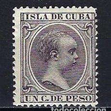 Sellos: 1896-1897 ESPAÑA - COLONIAS - CUBA EDIFIL 146 ALFONSO XIII TIPO 'PELÓN' MH* NUEVO CON FIJASELLOS. Lote 206139453