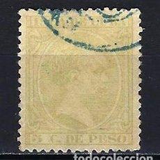Sellos: 1891-1892 ESPAÑA - COLONIAS - CUBA EDIFIL 127 ALFONSO XIII TIPO 'PELÓN' USADO. Lote 206139763