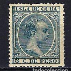 Sellos: 1896-1897 ESPAÑA - COLONIAS - CUBA EDIFIL 149 ALFONSO XIII TIPO 'PELÓN' MNH** NUEVO SIN FIJASELLOS. Lote 206139853
