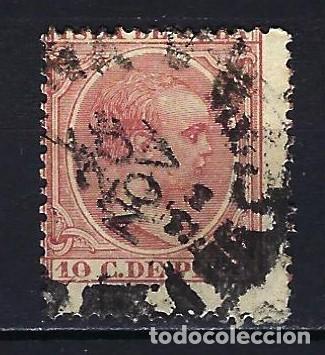 1891-1892 ESPAÑA - COLONIAS - CUBA EDIFIL 128 ALFONSO XIII TIPO 'PELÓN' USADO (Sellos - España - Colonias Españolas y Dependencias - América - Cuba)