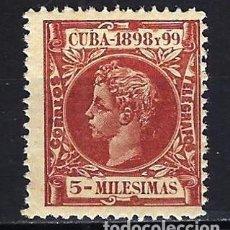 Sellos: 1898 ESPAÑA - COLONIAS - CUBA EDIFIL 158 ALFONSO XIII MNH** NUEVO SIN FIJASELLOS. Lote 206140133