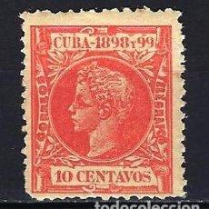 Sellos: 1898 ESPAÑA - COLONIAS -CUBA EDIFIL 166 ALFONSO XIII MLH* NUEVO CON GOMA LIGERA SEÑAL DE FIJASELLO. Lote 206140617