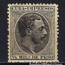 Sellos: 1883-1888 ESPAÑA - COLONIAS - CUBA EDIFIL 89 ALFONSO XII MNH** NUEVO SIN FIJASELLOS. Lote 206140647