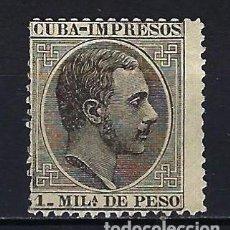 Sellos: 1883-1888 ESPAÑA - COLONIAS - CUBA EDIFIL 90 ALFONSO XII MNG* NUEVO SIN GOMA SIN FIJASELLOS. Lote 206140682