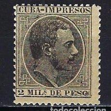 Sellos: 1883-1888 ESPAÑA - COLONIAS - CUBA EDIFIL 91 ALFONSO XII MNH** NUEVO SIN FIJASELLOS. Lote 206140722