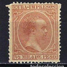 Sellos: 1890 ESPAÑA - COLONIAS - CUBA EDIFIL 106 ALFONSO XIII TIPO 'PELÓN' MNH** NUEVO SIN FIJASELLOS. Lote 206140795