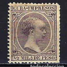 Sellos: 1891-1892 ESPAÑA - COLONIAS - CUBA EDIFIL 118 ALFONSO XIII TIPO 'PELÓN' MH* NUEVO CON FIJASELLOS. Lote 206140823