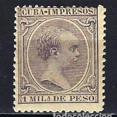 Sellos: 1891-1892 ESPAÑA - COLONIAS - CUBA EDIFIL 119 ALFONSO XIII TIPO 'PELÓN' MH* NUEVO CON FIJASELLOS. Lote 206140861