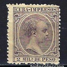 Sellos: 1891-1892 ESPAÑA - COLONIAS - CUBA EDIFIL 120 ALFONSO XIII TIPO 'PELÓN' MH* NUEVO CON FIJASELLOS. Lote 206140886