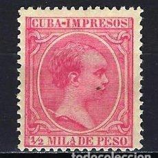 Sellos: 1894 ESPAÑA - COLONIAS - CUBA EDIFIL 130 ALFONSO XIII TIPO 'PELÓN' MH* NUEVO CON FIJASELLOS - DEF.. Lote 206141001