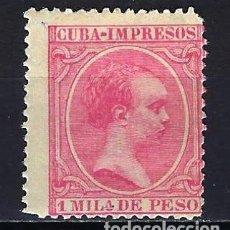 Sellos: 1894 ESPAÑA - COLONIAS - CUBA EDIFIL 131 ALFONSO XIII TIPO 'PELÓN' MH* NUEVO CON FIJASELLOS. Lote 206141053