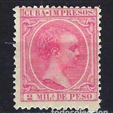 Sellos: 1894 ESPAÑA - COLONIAS - CUBA EDIFIL 132 ALFONSO XIII TIPO 'PELÓN' MH* NUEVO CON FIJASELLOS. Lote 206141107
