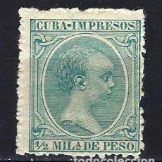 Sellos: 1896-1897 ESPAÑA - COLONIAS - CUBA EDIFIL 140 ALFONSO XIII TIPO 'PELÓN' MH* NUEVO CON FIJASELLOS. Lote 206141443