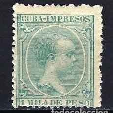 Sellos: 1896-1897 ESPAÑA - COLONIAS - CUBA EDIFIL 141 ALFONSO XIII TIPO 'PELÓN' MH* NUEVO CON FIJASELLOS. Lote 206141512