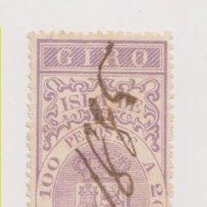 Sellos: SELLO FISCAL. GIRO. CUBA. USADO EN 1885. Lote 206401402