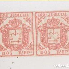 Sellos: PAREJA DE SELLOS DE DERECHO JUDICIAL DE CUBA. Lote 206419412