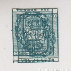 Sellos: MACULATURA. SELLO DE TELÉGRAFOS DE CUBA. 1880. Lote 206419676