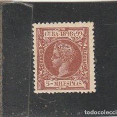 Sellos: CUBA 1898 - EDIFIL NRO. 158 - ALFONSO XIII - 5M. - NUEVO. Lote 206443463
