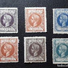 Sellos: LOTE 6 SELLOS 1898-99 LO DE LAS FOTOS. Lote 206522153