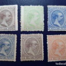 Sellos: LOTE 6 SELLOS PUERTO RICO 1890 EN ADELANTE TODOS DIFERENTES. Lote 206832306