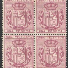 Sellos: CUBA, TELÉGRAFOS, 1880 EDIFIL Nº 46 (*). Lote 206906965