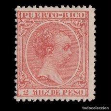 Sellos: PUERTO RICO.1894. ALFONSO XIII.2M.MNH.EDIFIL 104. Lote 207355113