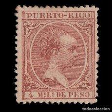 Sellos: PUERTO RICO.1894. ALFONSO XIII.4M..NUEVO*.EDIFIL 105. Lote 207355198