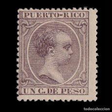 Sellos: PUERTO RICO.1894.ALFONSO XIII.1C.NUEVO*.EDIFIL 106. Lote 207355323
