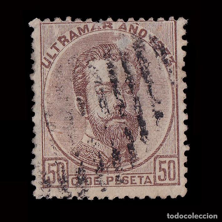 ANTILLAS.1873 AMADEO I.50C.CASTAÑO.USADO.EDIFIL.26 (Sellos - España - Colonias Españolas y Dependencias - América - Antillas)