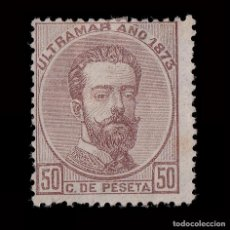 Sellos: ANTILLAS.1873 AMADEO I.50C.MNG. EDIFIL.26. Lote 207378077