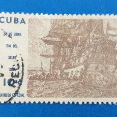 Sellos: SELLO DE CUBA. AÑO 1962. N.765D. DIA DEL SELLO. USADO. Lote 207482168