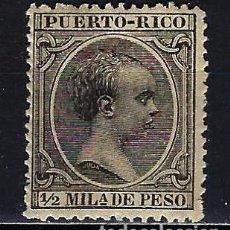 Sellos: 1890 PUERTO RICO EDIFIL 71 ALFONSO XIII 1/2 M. MNH** NUEVO SIN FIJASELLOS. Lote 208289312