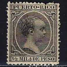 Sellos: 1890 PUERTO RICO EDIFIL 71 ALFONSO XIII 1/2 M. MNH** NUEVO SIN FIJASELLOS. Lote 208289620