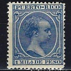 Sellos: 1894 PUERTO RICO EDIFIL 103 ALFONSO XIII 1 M. MNH** NUEVO SIN FIJASELLOS. Lote 208289732
