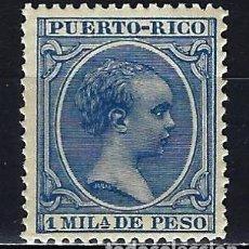 Sellos: 1894 PUERTO RICO EDIFIL 103 ALFONSO XIII 1 M. MNH** NUEVO SIN FIJASELLOS. Lote 208289763