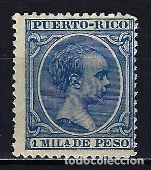 1894 PUERTO RICO EDIFIL 103 ALFONSO XIII 1 M. MNH** NUEVO SIN FIJASELLOS (Sellos - España - Colonias Españolas y Dependencias - América - Puerto Rico)