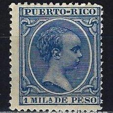 Sellos: 1894 PUERTO RICO EDIFIL 103 ALFONSO XIII 1 M. MNH** NUEVO SIN FIJASELLOS. Lote 208289795