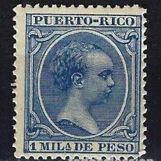 Sellos: 1894 PUERTO RICO EDIFIL 103 ALFONSO XIII 1 M. MNH** NUEVO SIN FIJASELLOS. Lote 208289833