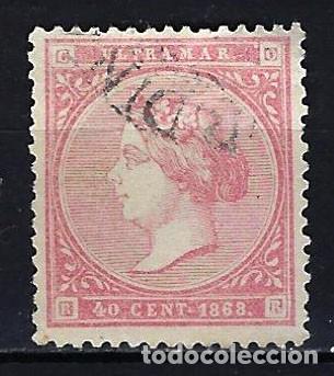 1868 ANTILLAS EDIFIL 15 ISABEL II USADO (Sellos - España - Colonias Españolas y Dependencias - América - Antillas)