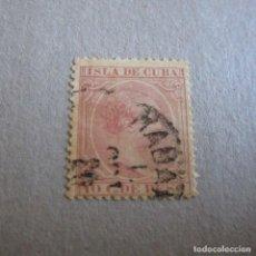Sellos: CUBA 1891-1892, ALFONSO XIII, EDIFIL Nº 128, USADO. Lote 209037521