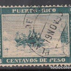 Sellos: PUERTO RICO, 1893 EDIFIL Nº 101, IV CENTENARIO DESEMBARCO DE COLÓN EN LAS PLAYAS DE MAYAGÜEZ.. Lote 209797658