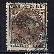Sellos: 1881 PUERTO RICO EDIFIL 50 ALFONSO XII - USADO. Lote 210111560