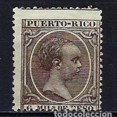 Sellos: 1890 PUERTO RICO EDIFIL 75 ALFONSO XIII 'TIPO PELÓN' - MNG* NUEVO SIN GOMA SIN FIJASELLOS. Lote 210111877