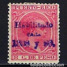 Sellos: 1898 PUERTO RICO EDIFIL 171 ALFONSO XIII HABILITADO PARA 1898 Y 1899 - MH* NUEVO CON FIJASELLOS. Lote 210112096