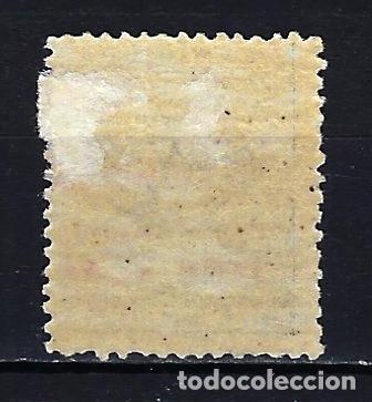 Sellos: 1898 Puerto Rico Edifil 175 Alfonso XIII habilitado para 1898 y 1899 - MH* Nuevo con fijasellos - Foto 2 - 210112166